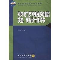 http://ec4.images-amazon.com/images/I/41xfat8QqXL._AA200_.jpg