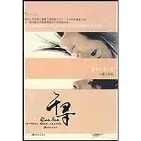 http://ec4.images-amazon.com/images/I/41xgAee2GkL._AA200_.jpg
