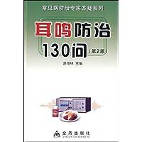 http://ec4.images-amazon.com/images/I/41xgwDU-l2L._AA200_.jpg