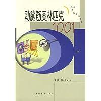 http://ec4.images-amazon.com/images/I/41xiBQ4WD6L._AA200_.jpg
