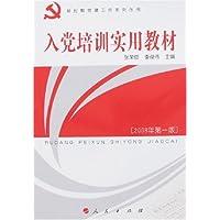 http://ec4.images-amazon.com/images/I/41xiY88kcJL._AA200_.jpg