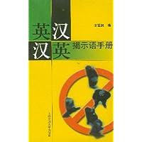 http://ec4.images-amazon.com/images/I/41xikZ98taL._AA200_.jpg