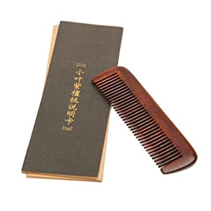 谭木匠 礼盒ztm002 小叶紫檀梳子 紫檀木梳 高档礼品 正品