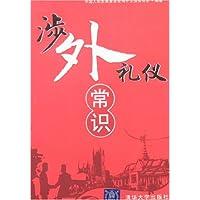 http://ec4.images-amazon.com/images/I/41xk8DCGl8L._AA200_.jpg