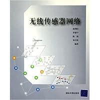 http://ec4.images-amazon.com/images/I/41xkJJexmlL._AA200_.jpg