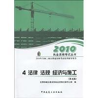 http://ec4.images-amazon.com/images/I/41xkek%2BWk%2BL._AA200_.jpg