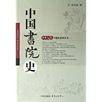http://ec4.images-amazon.com/images/I/41xnP6KETeL._AA200_.jpg
