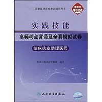 http://ec4.images-amazon.com/images/I/41xoeC7XTCL._AA200_.jpg