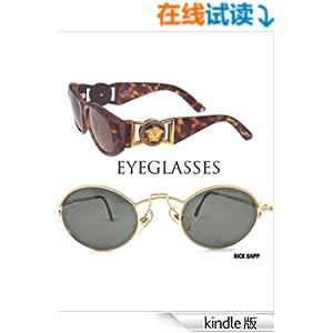 fashion eyeglasses 2015  used to fashion