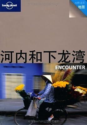 Lonely Planet旅行指南系列:河内和下龙湾.pdf
