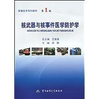 http://ec4.images-amazon.com/images/I/41xrQLdA1RL._AA200_.jpg