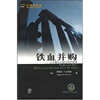 http://ec4.images-amazon.com/images/I/41xrnPY5jLL._AA200_.jpg