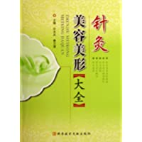 http://ec4.images-amazon.com/images/I/41xsIBIdb7L._AA200_.jpg