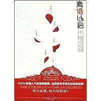http://ec4.images-amazon.com/images/I/41xtXp07AYL._AA200_.jpg