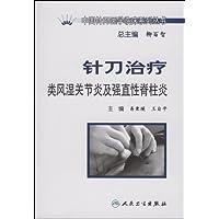 http://ec4.images-amazon.com/images/I/41xvP1Ui1VL._AA200_.jpg