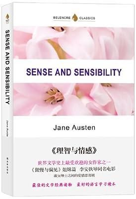 英文经典:理智与情感.pdf