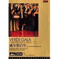 威尔第百年:2000柏林除夕新年音乐会