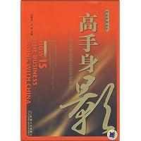 http://ec4.images-amazon.com/images/I/41y0UwSV25L._AA200_.jpg