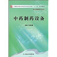 http://ec4.images-amazon.com/images/I/41y1xpDnI3L._AA200_.jpg