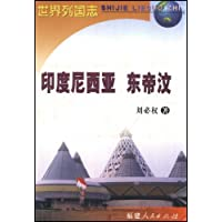 http://ec4.images-amazon.com/images/I/41y2L5fLHFL._AA200_.jpg