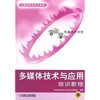 http://ec4.images-amazon.com/images/I/41y3eNRpW8L._AA200_.jpg