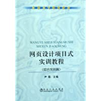 http://ec4.images-amazon.com/images/I/41y78TFIJpL._AA200_.jpg