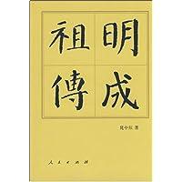 http://ec4.images-amazon.com/images/I/41y7w%2BcKk7L._AA200_.jpg
