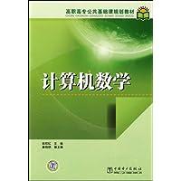 http://ec4.images-amazon.com/images/I/41y9TRDWGPL._AA200_.jpg