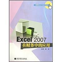 http://ec4.images-amazon.com/images/I/41y9ypGIZ8L._AA200_.jpg