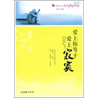 http://ec4.images-amazon.com/images/I/41yB3TnKLkL._AA200_.jpg