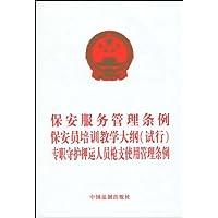 http://ec4.images-amazon.com/images/I/41yD%2Brgw1SL._AA200_.jpg