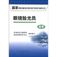 http://ec4.images-amazon.com/images/I/41yG%2Bg1pMrL._AA200_.jpg