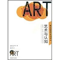 http://ec4.images-amazon.com/images/I/41yHDjlsC3L._AA200_.jpg