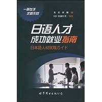 http://ec4.images-amazon.com/images/I/41yHFzofU2L._AA200_.jpg