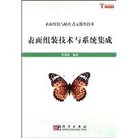 http://ec4.images-amazon.com/images/I/41yNRDkWV5L._AA200_.jpg
