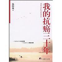 http://ec4.images-amazon.com/images/I/41yP0LygYvL._AA200_.jpg