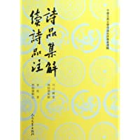 http://ec4.images-amazon.com/images/I/41ySgMEFOHL._AA200_.jpg