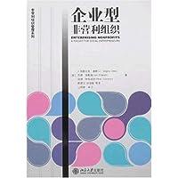 http://ec4.images-amazon.com/images/I/41yVZvG53zL._AA200_.jpg