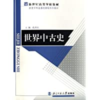 http://ec4.images-amazon.com/images/I/41yWnpjY2sL._AA200_.jpg