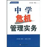 http://ec4.images-amazon.com/images/I/41yaLdhKZJL._AA200_.jpg
