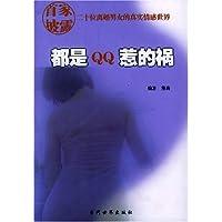 http://ec4.images-amazon.com/images/I/41yatjUI1RL._AA200_.jpg