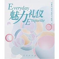 http://ec4.images-amazon.com/images/I/41ycMSxAdfL._AA200_.jpg