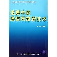http://ec4.images-amazon.com/images/I/41ye6wKN9sL._AA200_.jpg