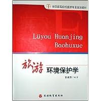 http://ec4.images-amazon.com/images/I/41yeIBv-YIL._AA200_.jpg