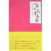 http://ec4.images-amazon.com/images/I/41ygsJG-UBL._AA200_.jpg