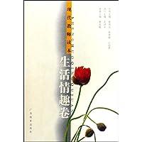 http://ec4.images-amazon.com/images/I/41yhH0ZYGKL._AA200_.jpg