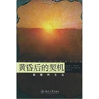 http://ec4.images-amazon.com/images/I/41yiT7rluML._AA200_.jpg