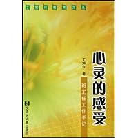 http://ec4.images-amazon.com/images/I/41ylO5b7jdL._AA200_.jpg