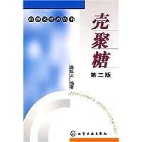 http://ec4.images-amazon.com/images/I/41ylgzlK1aL._AA200_.jpg