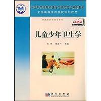 http://ec4.images-amazon.com/images/I/41ym1XFEyUL._AA200_.jpg